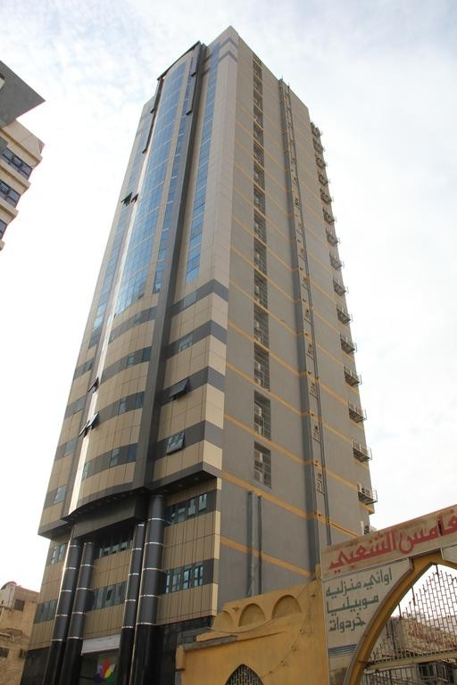 Beyza Otel
