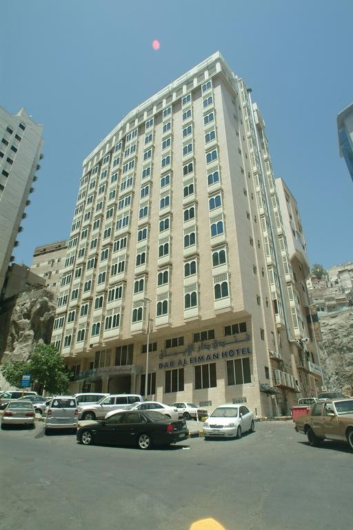 Dar Al Eiman Ajyad