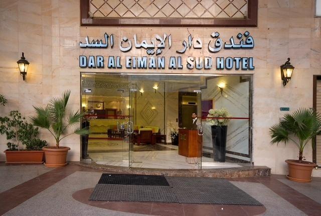 Dar Al Eiman Al Sud