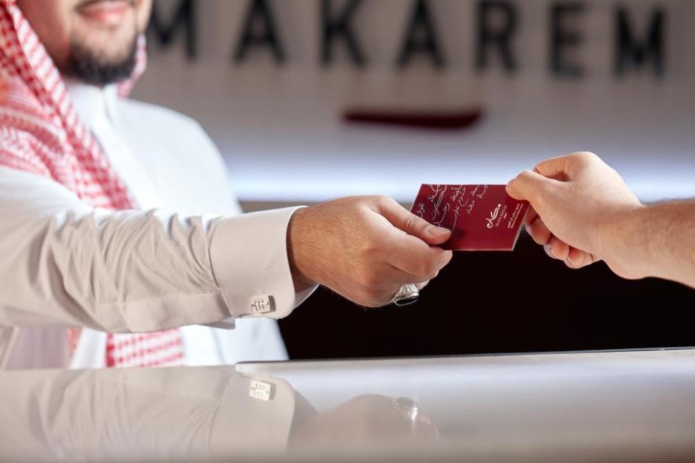 Makarem Ajyad Makkah Hotel