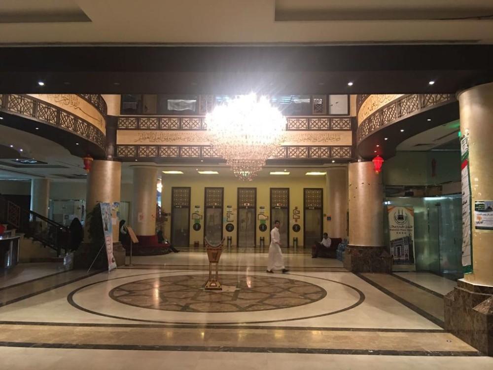 Hayah Palaza Hotel