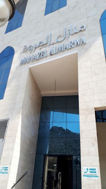 Manazel Al Marwah