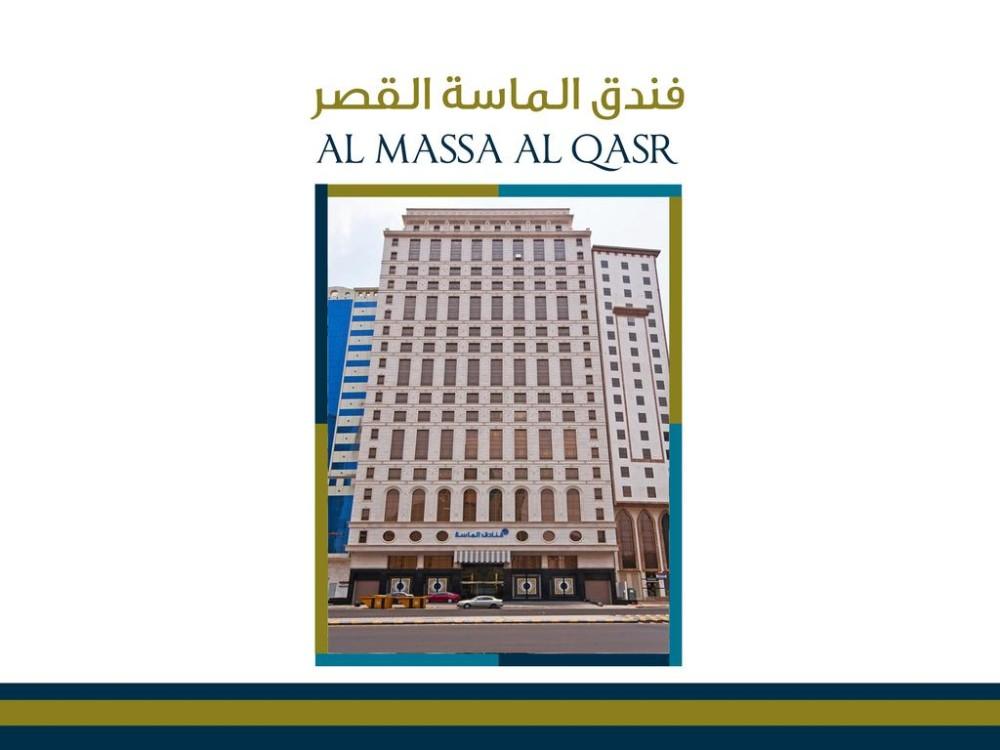 Massa Plaza
