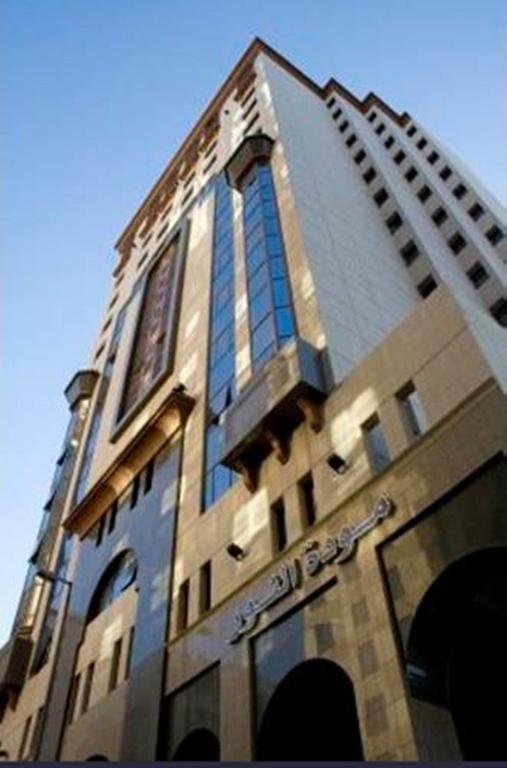 Mawaddah Al Noor Hotel