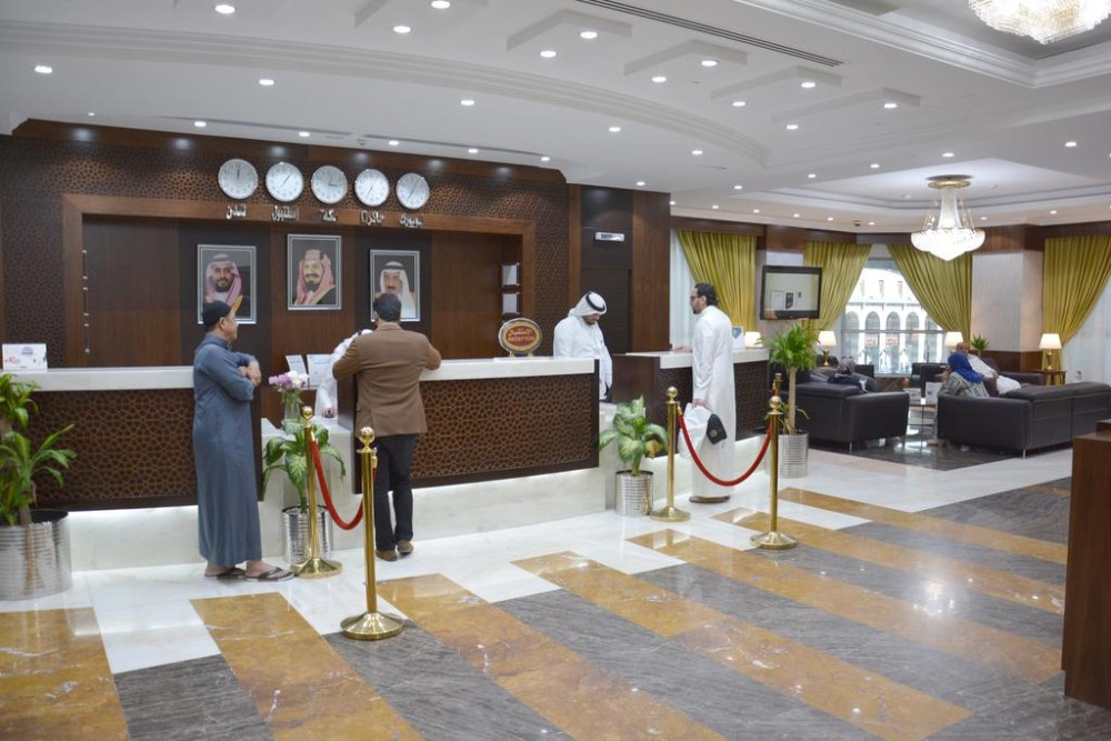 Al Nokhba Royal Inn