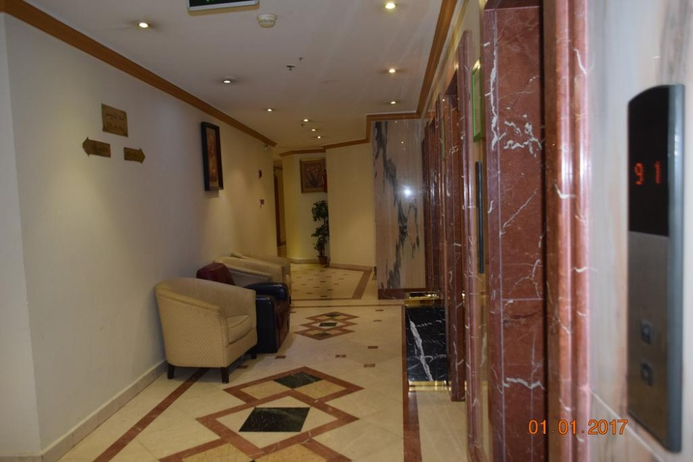 Al Saraya Ajyad Hotel