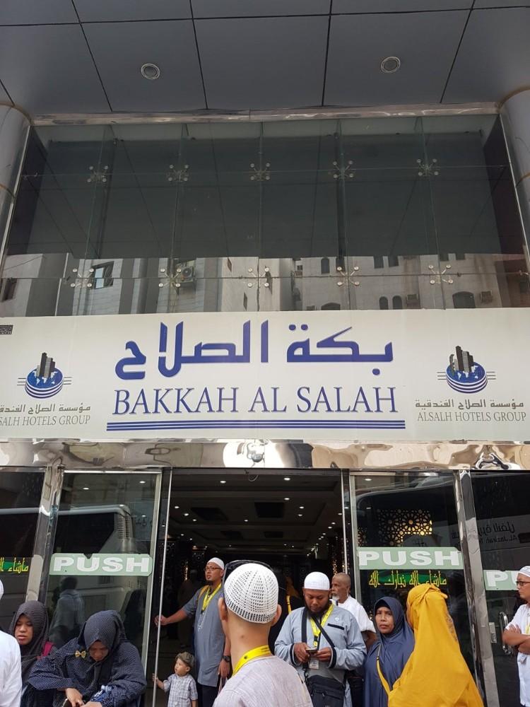 Bakkah Al Salah