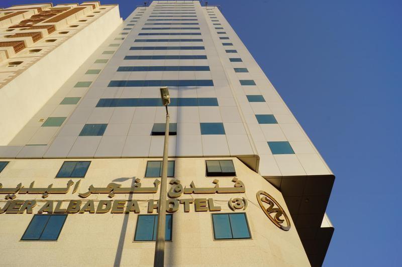 Fager Al Badie'a 3