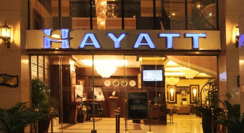 Hayatt International Hotel