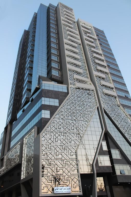 Lamar Ajyad Hotel 2 - Tower B