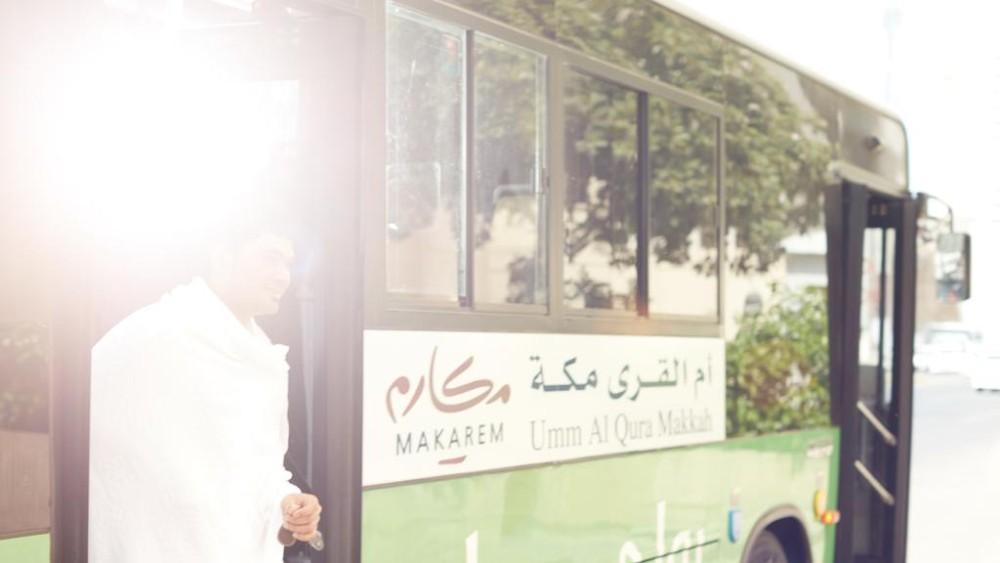 Makarem Umm Al Qura Hotel