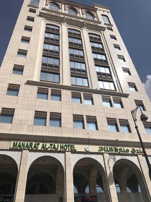 Manarat Al Taj Hotel