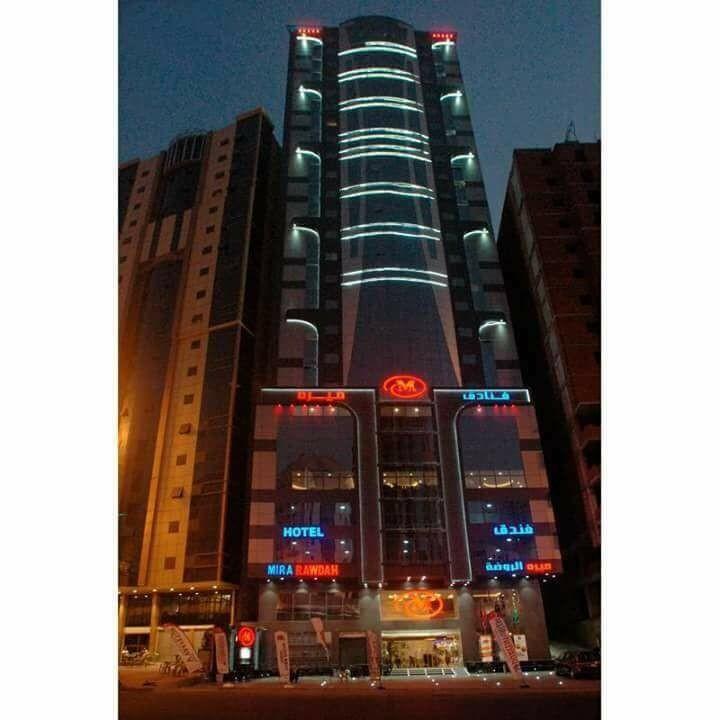 Mira Rawda Hotel