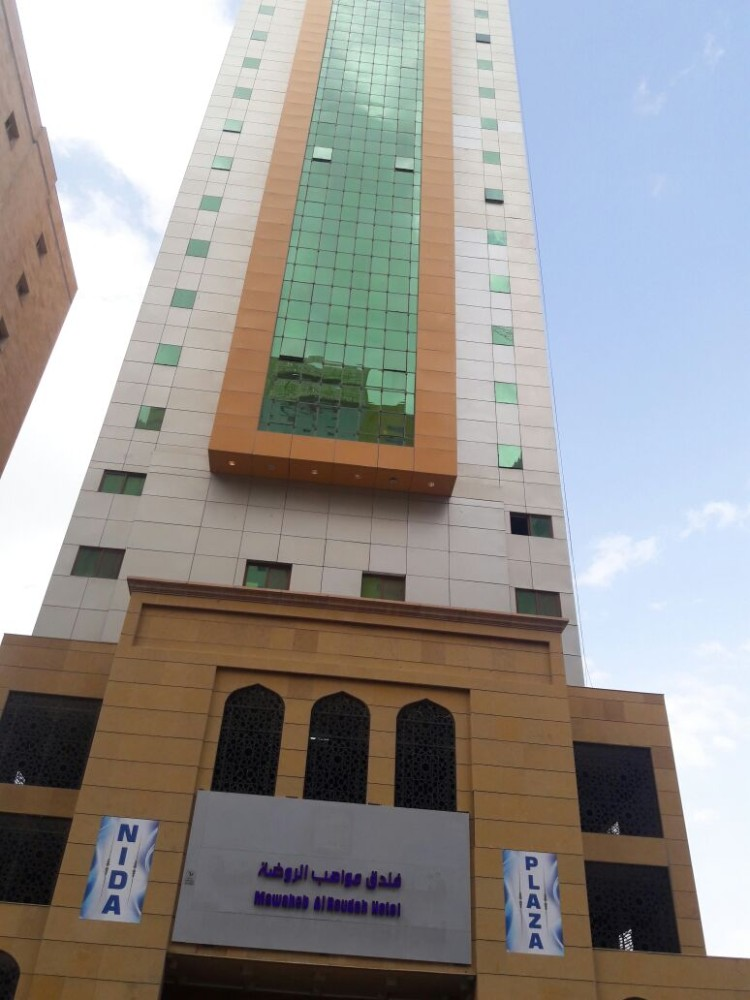 Nida Plaza