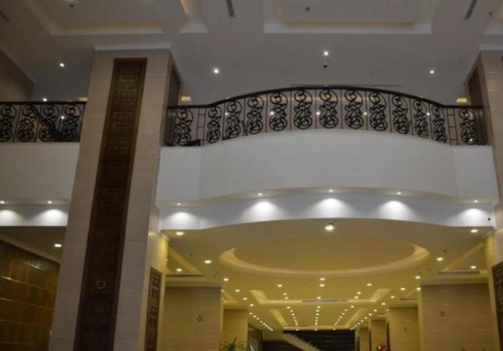 Ramada by Wyndham Dar Al Fayzeen Makkah