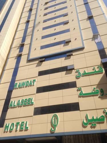Rawdat Al Aseel Hotel