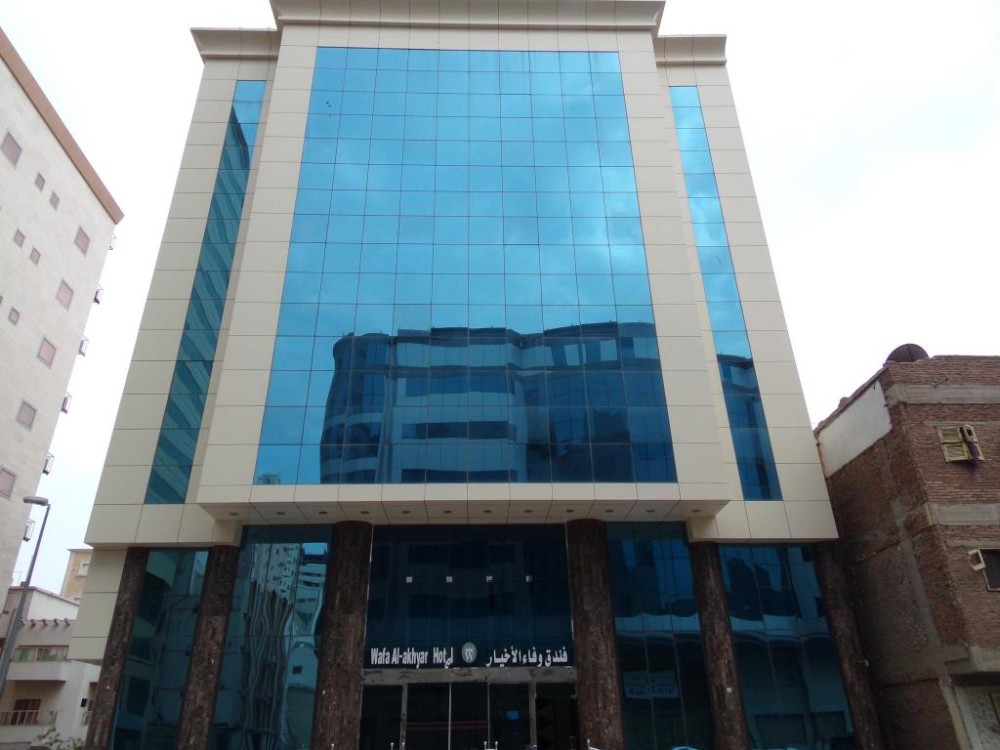 Wafaa Al Akhyar Hotel
