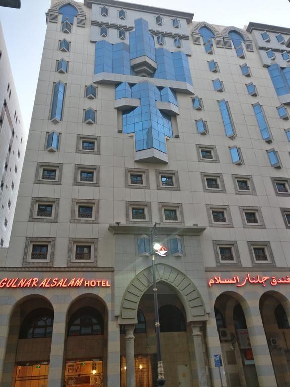 Gulnar Al Salam