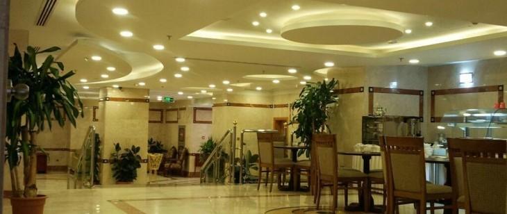 İskan Aşara Hotel