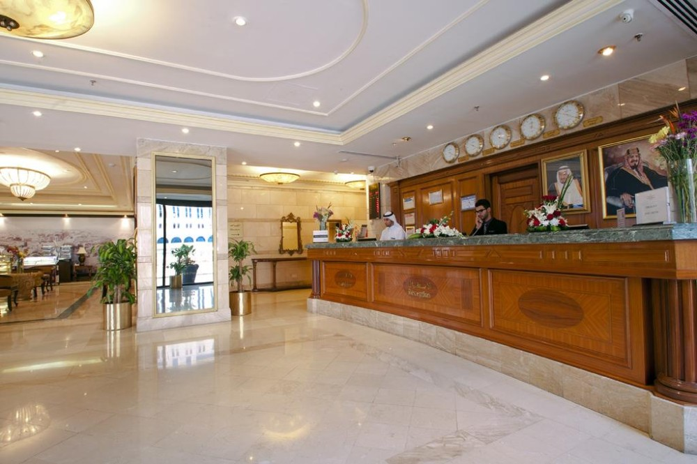 Dar Al Hijra Intercontinental Hotel