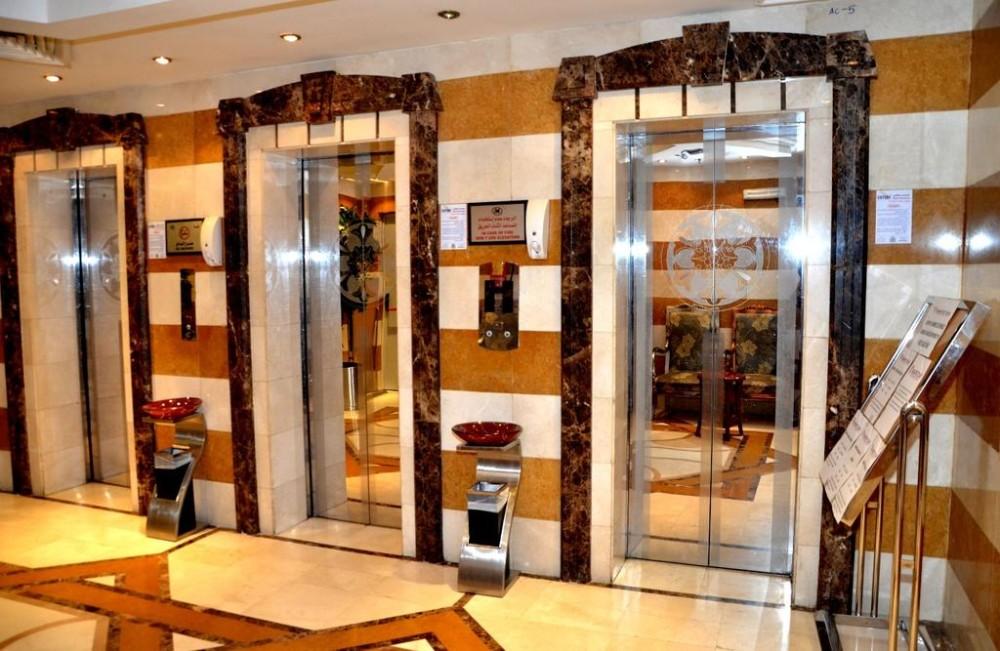 Mira Ajyad Hotel